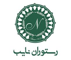رستوران نایب تهران